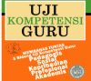 Kisi-kisi UKG Bahasa Indonesia 2012, Kisi-kisi UKG Online 2012, Jadwal UKG 2012, Soal Pedagogik, Wonosobo, Jawa Tengah, Petunjuk Teknis Uji Kinerja Guru Online